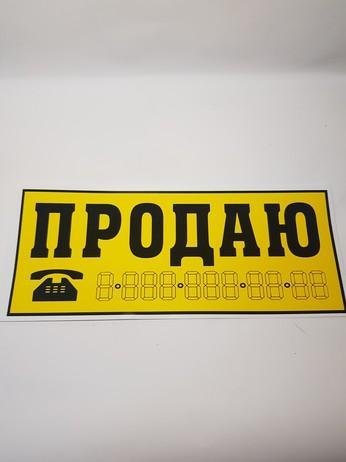 СМАЗКА ЛИТОЛ-24 100ГР (Россия)