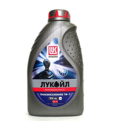 МАСЛО ТРАНСМ ЛУКОЙЛ GL-5 80W90 1Л (Лукойл)