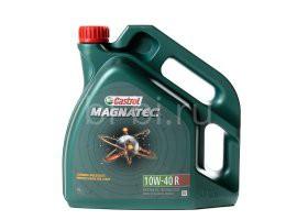 МАСЛО GTX MAGNATEC А3/В4 10W40 4Л П/СИНТЕТИК (Castrol)